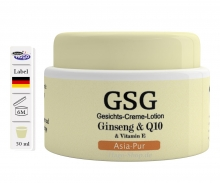 GSG Facial Cream Lotion 50ml